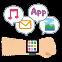 Apple Watchだけじゃない!気になってるスマートウォッチの比較と考察。