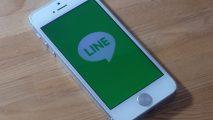 LINEがアップデート、複数デバイスからのログインが不可能に