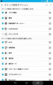 screenshot_2016-04-04-18-24-25.jpg