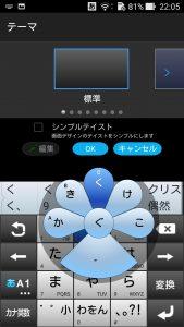 Screensho.jpg