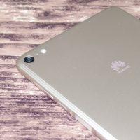 MediaPad T2 7.0 Proが楽天モバイルで販売開始。ZenPad 10やarrows M03、ZTE BLADE E01も