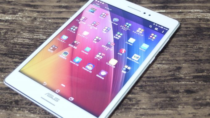 ZenPad S8.0 文句なしのスペック