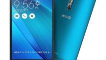 初めての格安スマホにぴったりな「ZenFone Go」にVoLTE対応のアップデートが配信開始