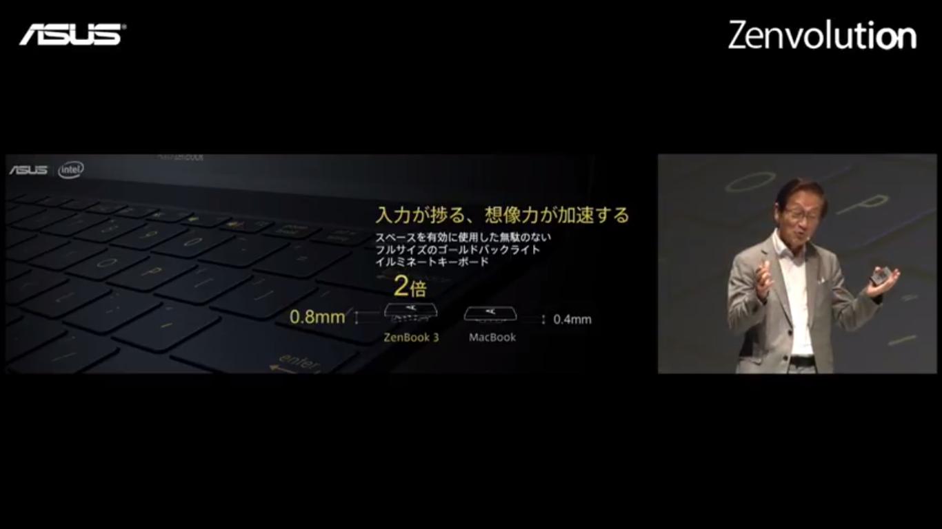 zenbookのキーボード