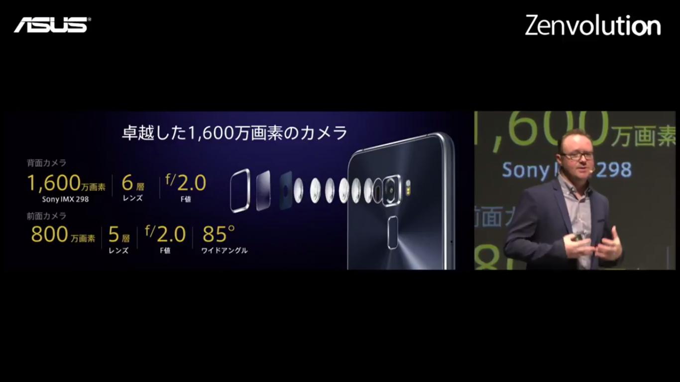 zenfone3のカメラスペック