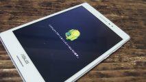 ZenPad S 8.0にAndroid6.0 marshmallowへのアップデートが配信開始。アップデートの手順を紹介
