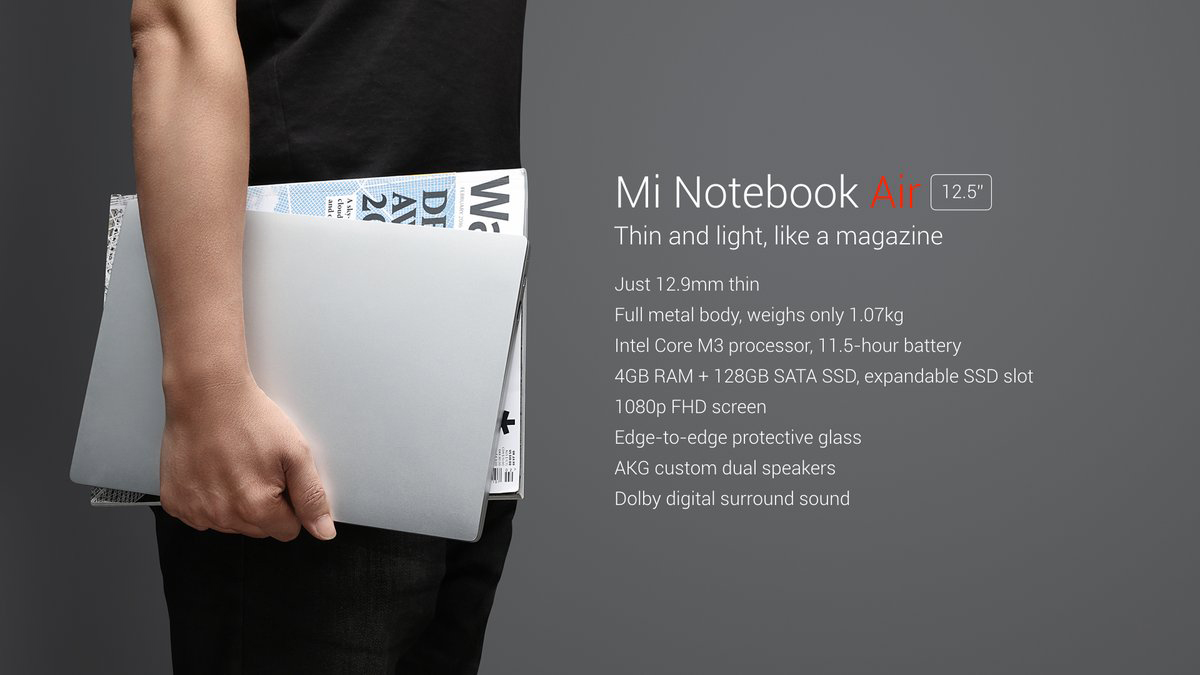 mi notebook air 12インチ