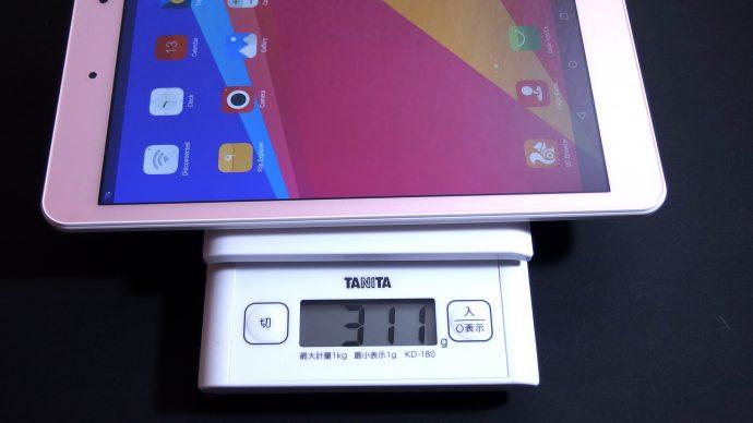 重量は311g