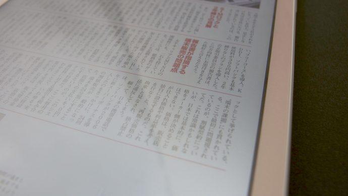 v80 se で電子書籍