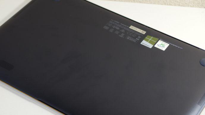 ZenBook3の裏面