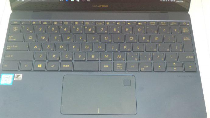ZenBook3のキーボード