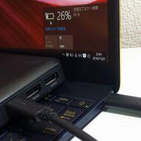 ZenBook3をモバイルバッテリーから充電する方法。USB PD対応が鍵