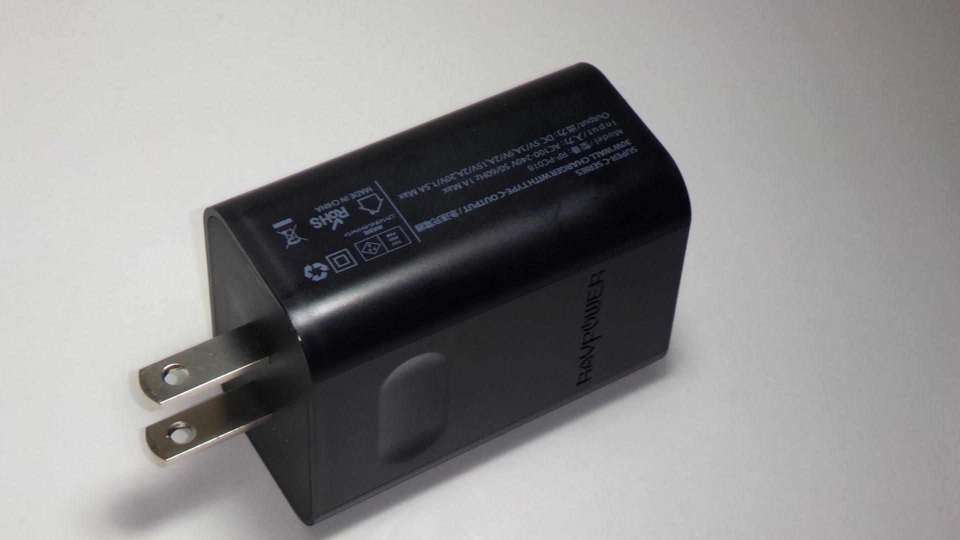 付属の充電器
