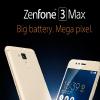 4,100mAhバッテリー搭載のZenFone 3 Max(ZC520TL)発表。税込21,384円で1月中旬に発売
