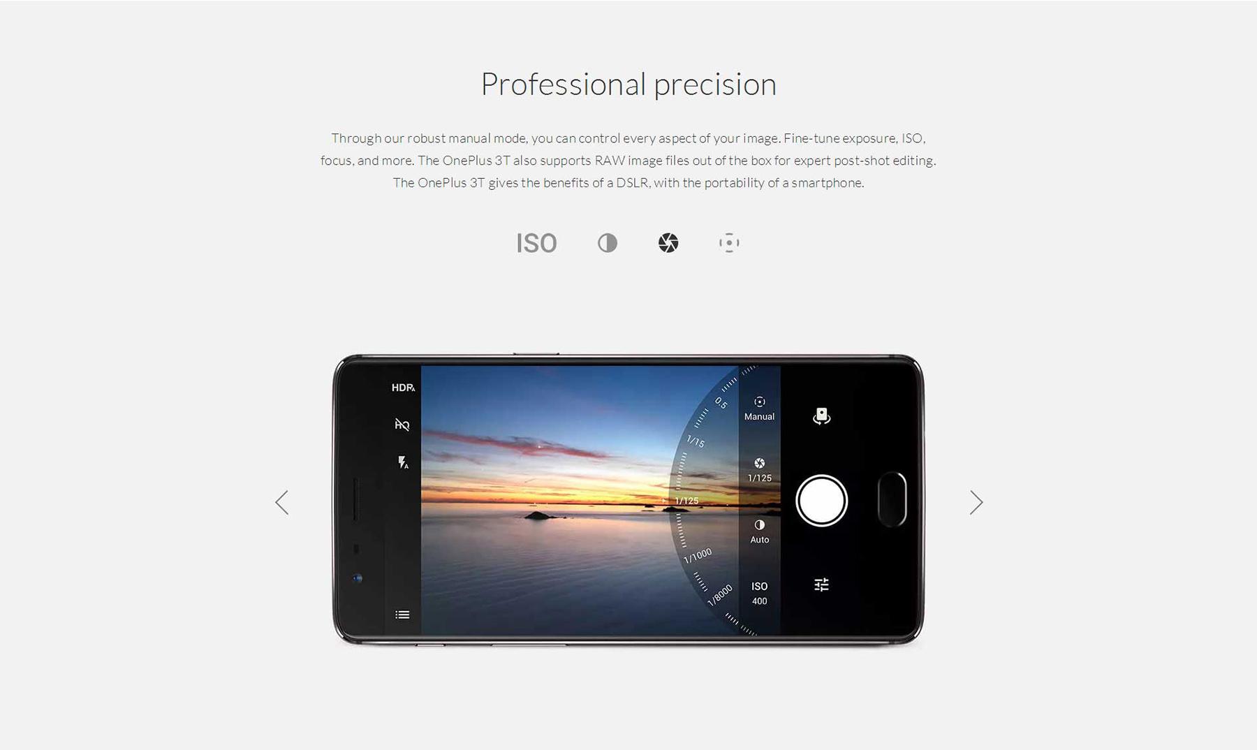 OnePlus 3Tのカメラアプリ