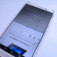 Huawei Mate 9を購入したらすぐに確認しておきたい12の設定