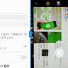 Mate 9の大画面を活かす。最小幅の変更と全てのアプリで画面分割を使えるようにする方法