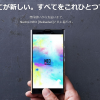 Androidを搭載して進化を遂げたNuAns NEO Reloadedの魅力