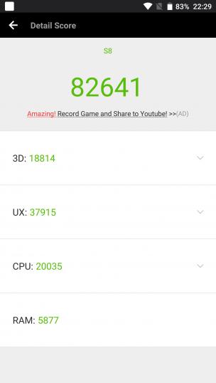 Elephone S8 Antutuベンチマーク