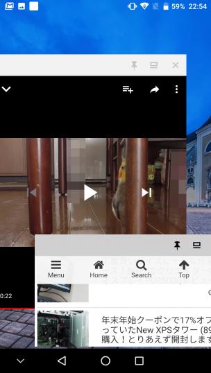 elephone s8 galaxyのようにアプリのウィンドウ化が可能