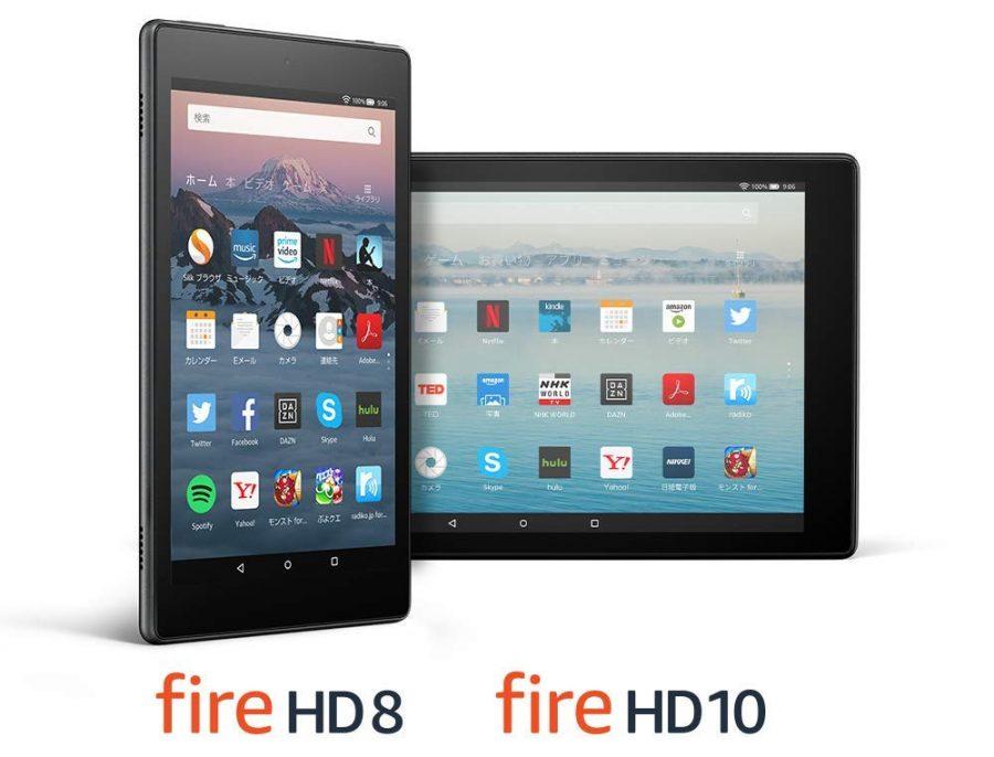 Fire HD 8とFire HD 10