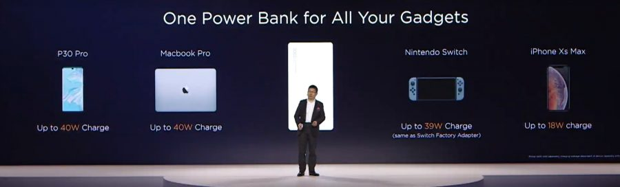 Huawei製モバイルバッテリーも登場