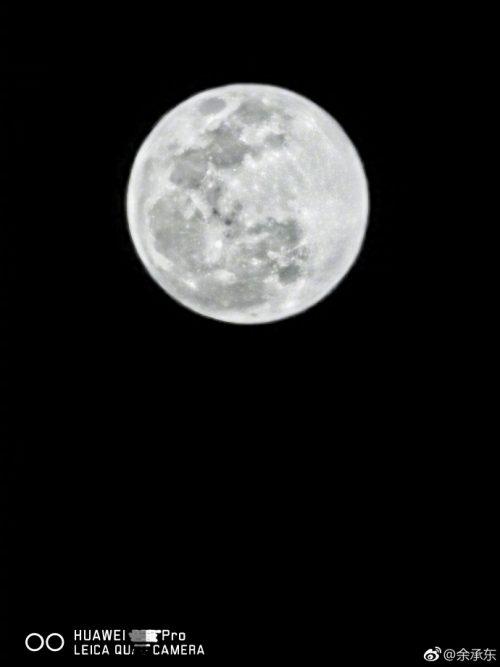 P30 Proで撮影した月