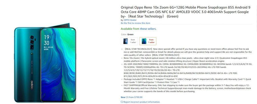 OPPO Renoの10倍ズームモデルがAmazon.comで販売