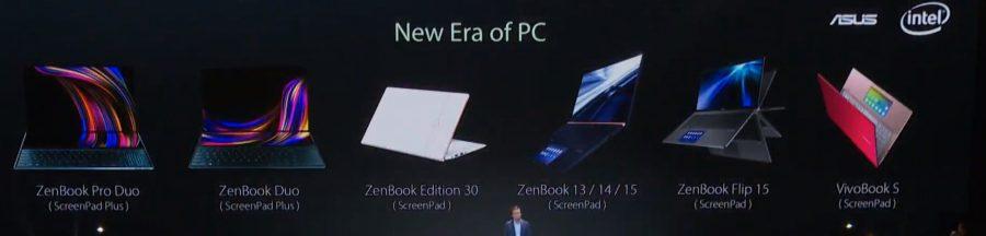 ScreenPad搭載のASUS製ノートPC