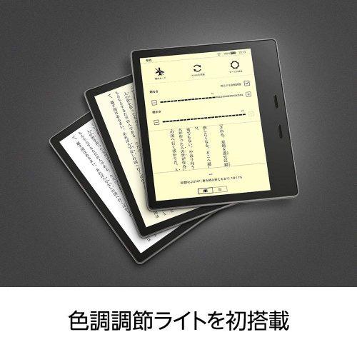 色調調節ライトを備えた新型Kindle Oasis
