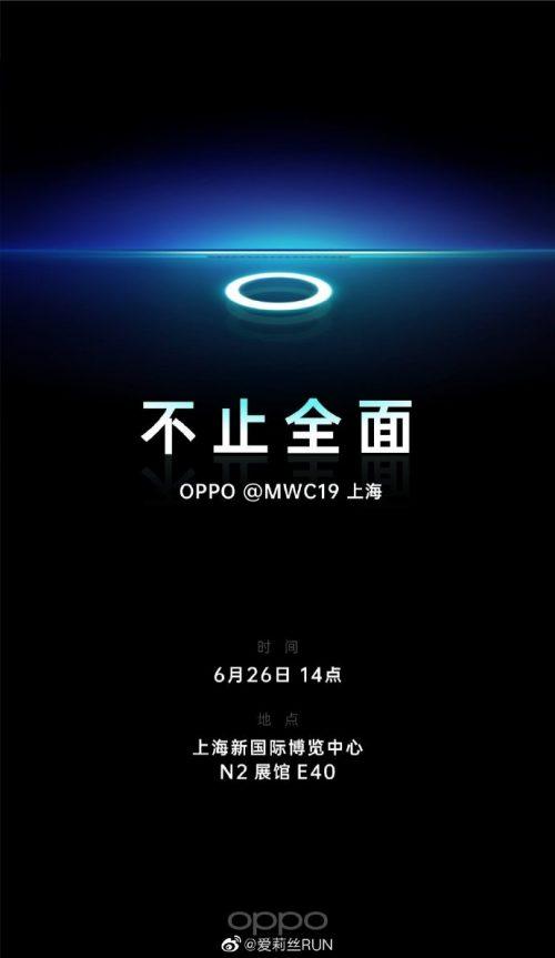 OPPO公開のティザー画像