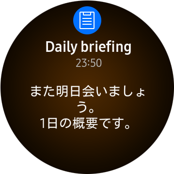 Daily briefing