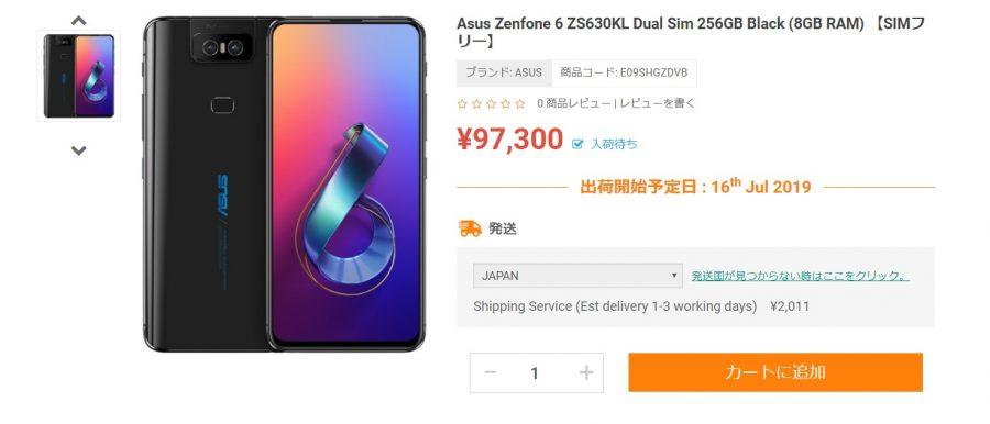ETORENで販売中のZenFone 6