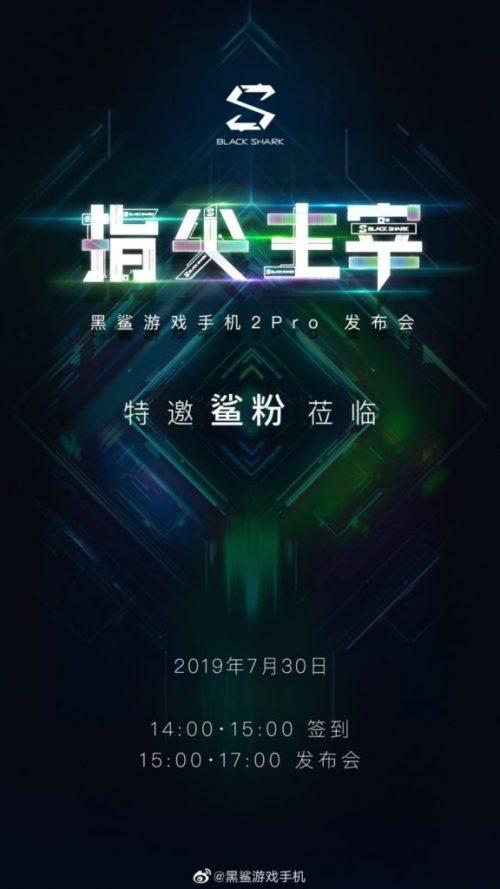 Weiboに投稿されていたBlack Shark 2 Proのティザー画像