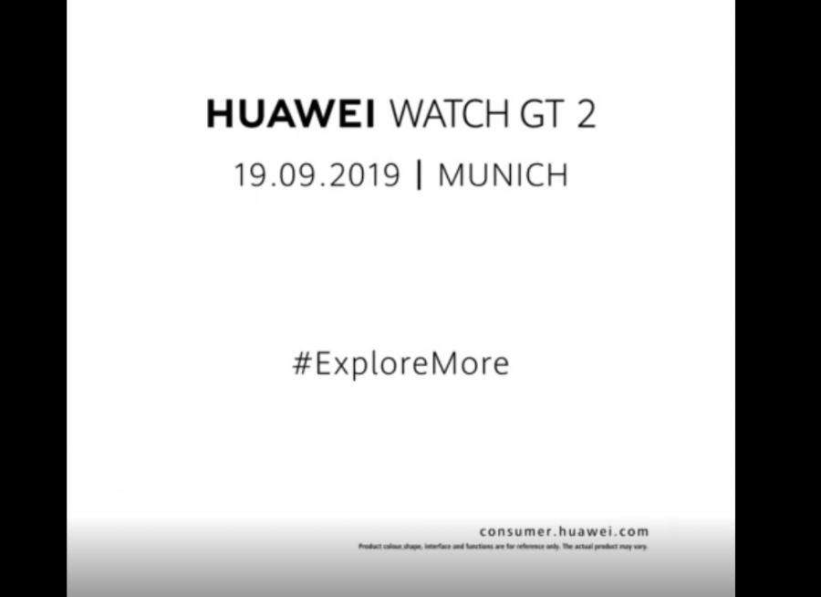 Huawei Watch GT 2が9月19日に正式発表