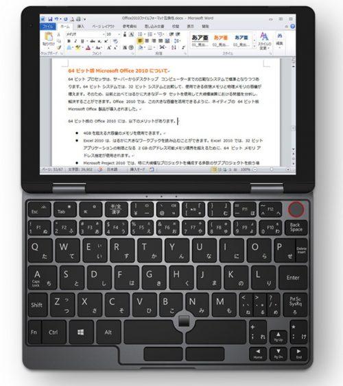 Minibookのキーボード