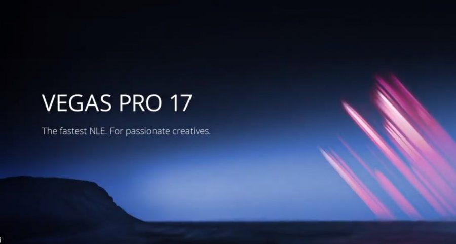 最新版のVegas Pro 17