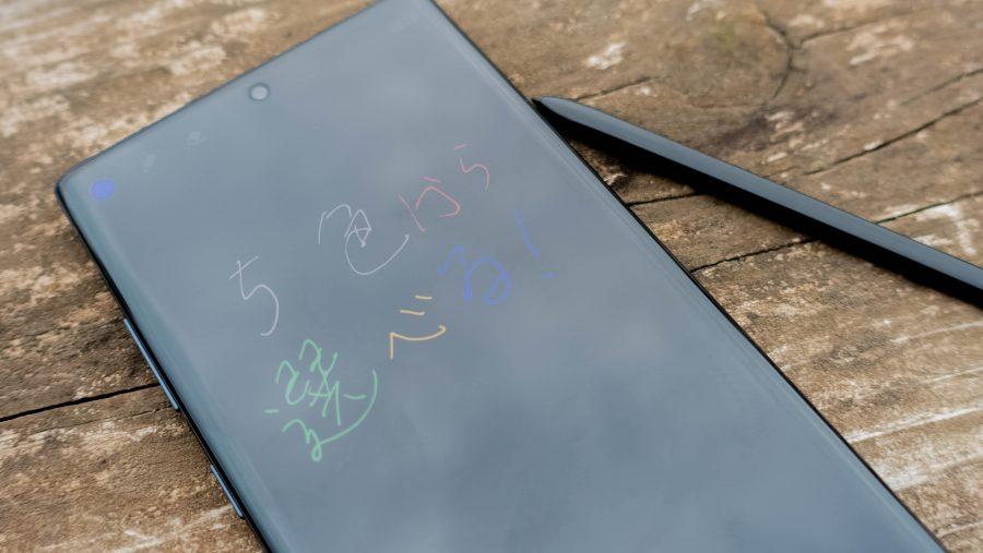 画面オフメモが5色で書けるように