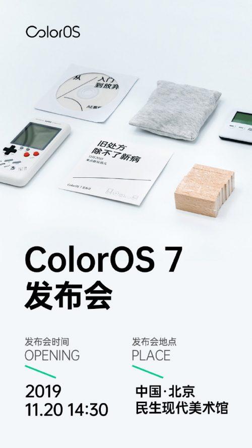 ColorOS 7の詳細が発表