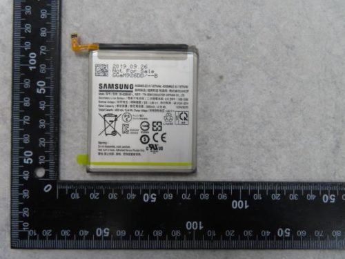 Galaxy S11に搭載されるバッテリー