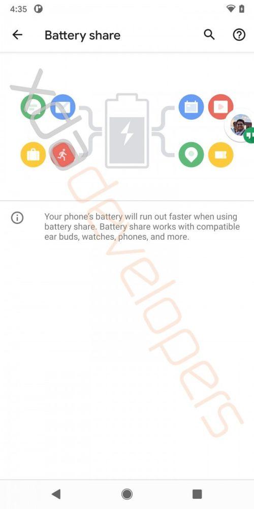 Android 11のデベロッパープレビューから発見された「Battery Share(電池の共有)」