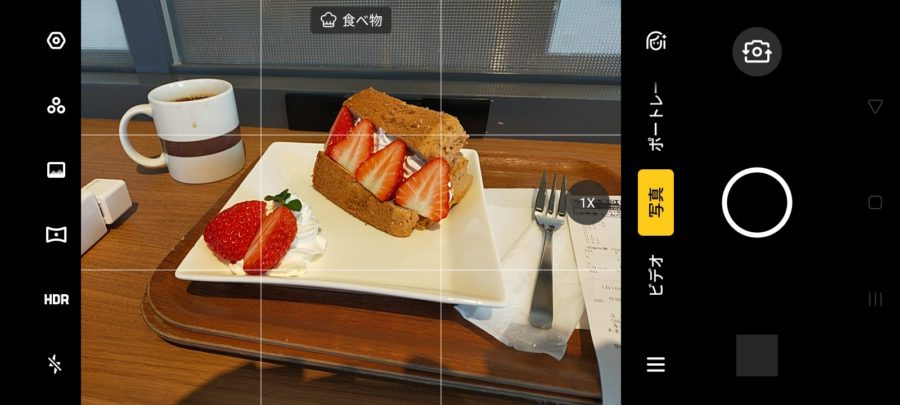 カメラアプリのUI