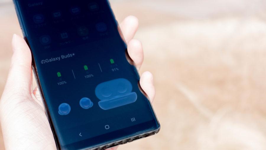 Galaxy Buds+のバッテリー残量を示すポップアップ