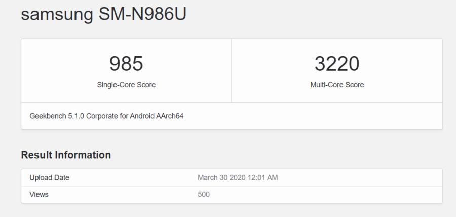 Galaxy Note20の可能性があるSM-N986Uのベンチマークスコア
