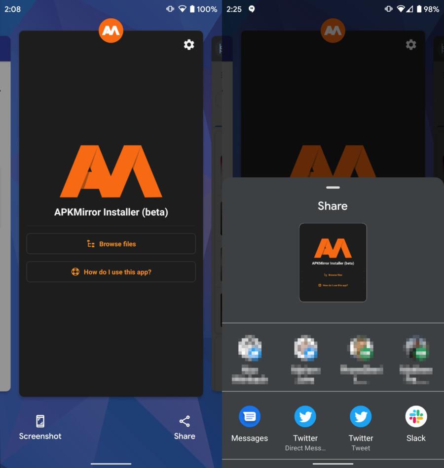 Android 11ではアプリのスクリーンショットをすぐにシェア可能