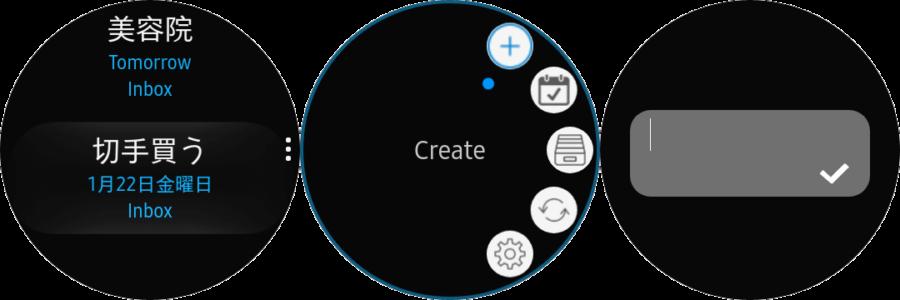 TaskGear - Todoist client