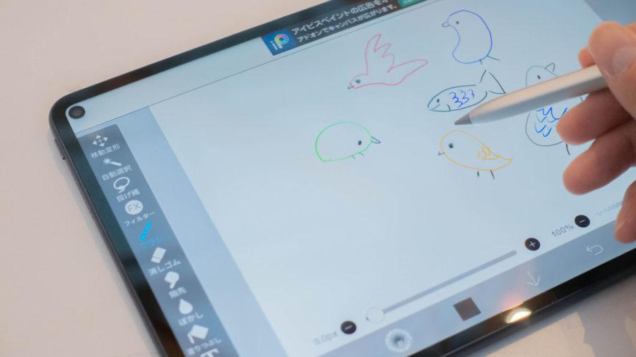 M-Pencilで描いたイラスト