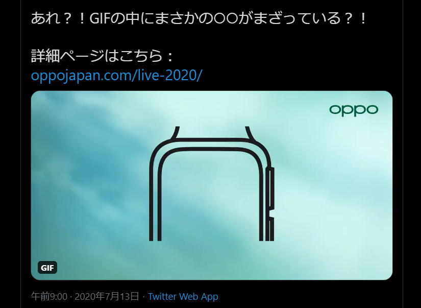 GIFの中にOPPO Watchと思われるアイコンを発見