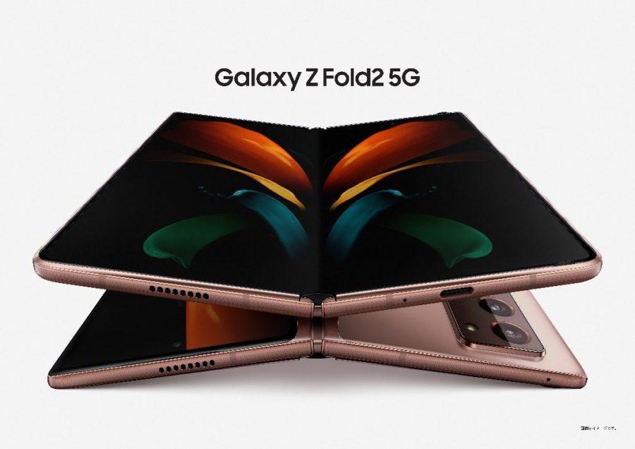 「Galaxy Z Fold2 5G」