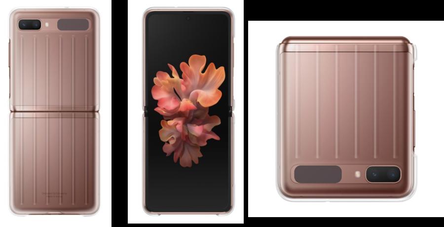 「Galaxy Z Flip 5G」用「Clear Cover」
